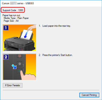 Canon : คู่มือ Inkjet : G2010 series : มีข้อผิดพลาดเกิดขึ้น