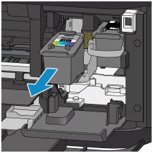 how to change ink in canon printer mg3600