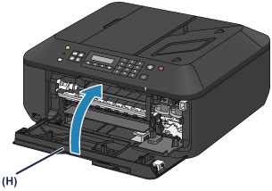 canon pixma manuals mx450 series replacing a fine cartridge. Black Bedroom Furniture Sets. Home Design Ideas