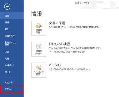 キヤノン imageprograf マニュアル windowsソフトウェア print plug in